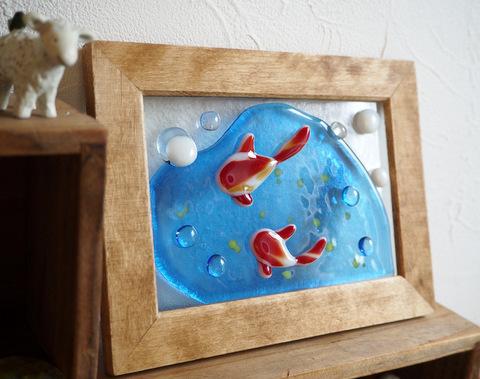 ガラスの金魚 インテリアフレーム