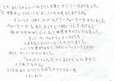 CCI20170428_10.jpg