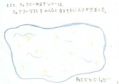 CCI20170428_11.jpg