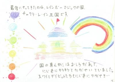 CCI20170428_19.jpg