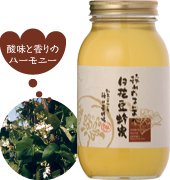 白花豆蜂蜜