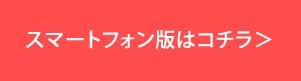 smp_btn3.jpg