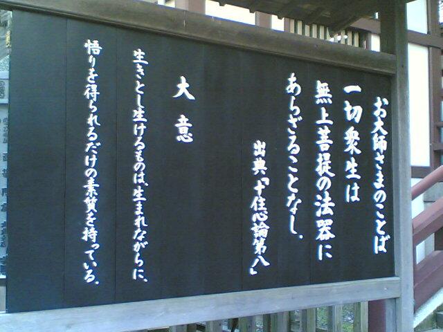 20060514_182028.jpg