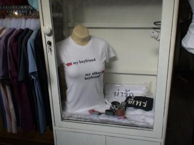 オモシロ・Tシャツ
