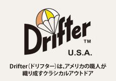Drifter(ドリフター)は、アメリカン・クラシック・アウトドアを彷彿させるバックパックのアメリカンバッグブランドです。
