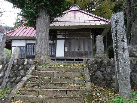 笹命山 岩井堂
