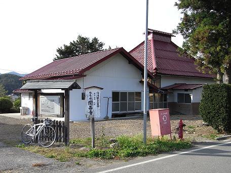 富蔵山 岩殿寺 今見堂