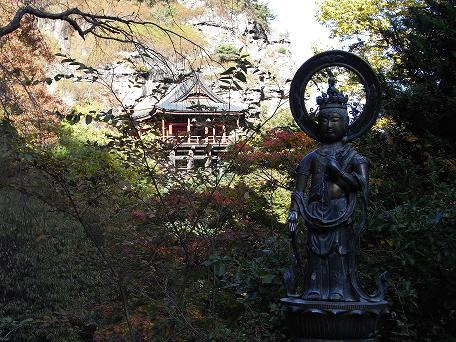 布引山 釈尊寺