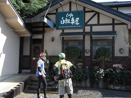 cafe〜自転車屋