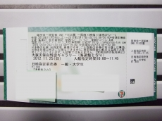 尾田栄一郎監修 ONE PIECE展 天保山特設ギャラリーチケット