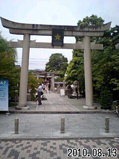京都_清明神社