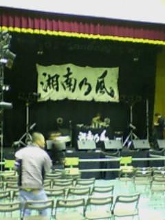 20051120_70196.jpg
