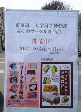 DSC_サークル作品展.JPG