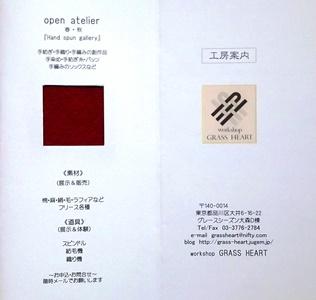 DSC_工房案内.JPG