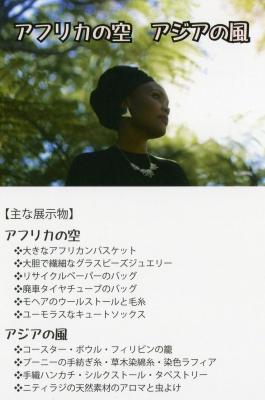 1img004  ともえ屋.jpg