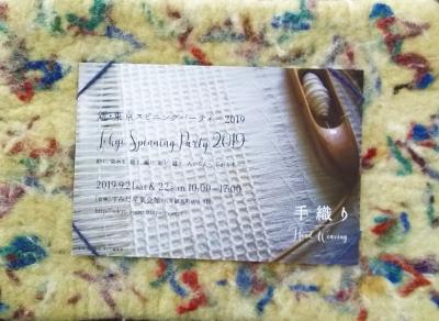 2DSC_1129スピニングパーテイー.jpg