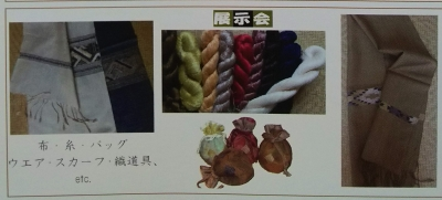DSC_1410  ミアザ10月展示.jpg