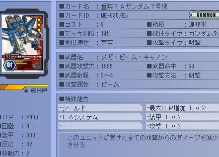 追加カード