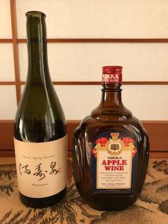 アップルワイン.jpg