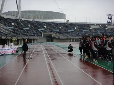 コンサドーレ札幌セレモニー1