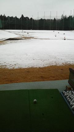 美浦ゴルフ練習場