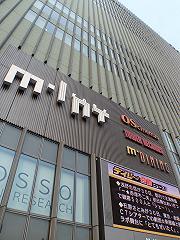 ミント神戸