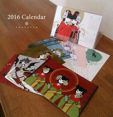 卓上カレンダー写真