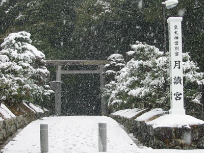 雪の月読宮