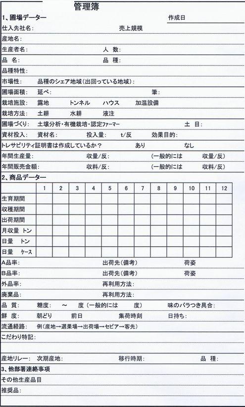 CCF20130131_00000.jpg