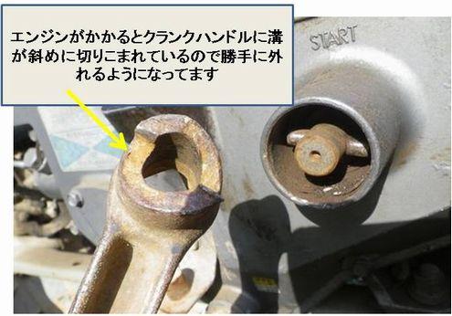 スライド16.JPG