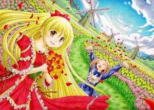 オリジナルイラスト。絵。チューリップ畑へようこそ!広大な花畑。風車。青空。お嬢様2人。