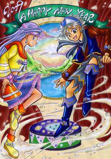 オリジナルイラスト。絵。2009年年賀状。少年・少女、別世界へ行く。ファンタジー。