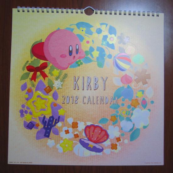 星のカービィ☆2018年カレンダー・壁掛け、表紙
