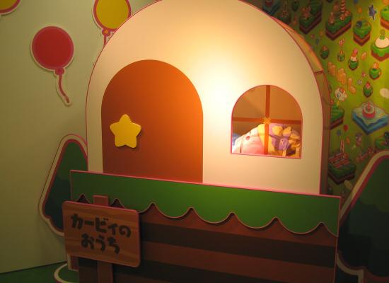星のカービィ☆PARCOな25thアニバーサリー 札幌パルコ カービィのおうち