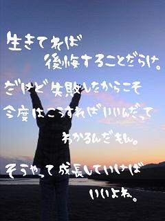 20061105_159206.jpg