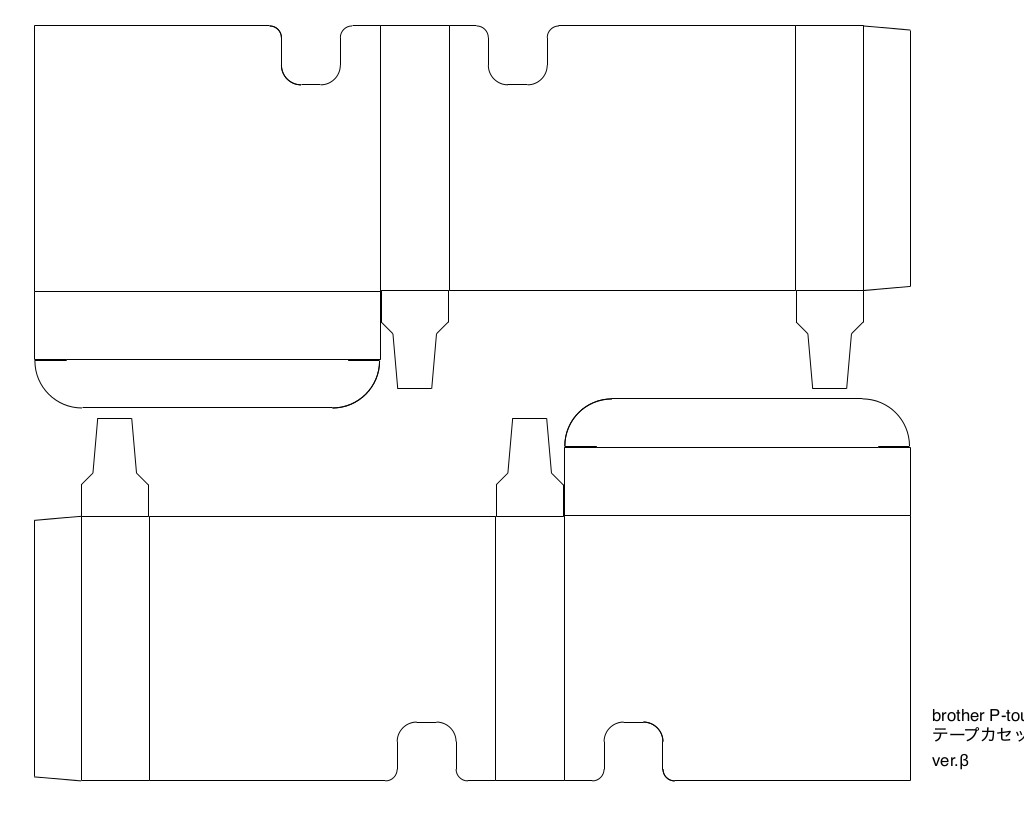 brother P-touch 18R/テープカセットのフォルダ ver.β (長辺1024でカット)