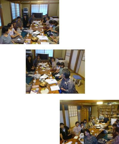 スピリチュアル講座 2011-9-4