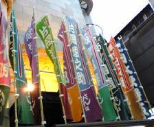 七月大歌舞伎2008