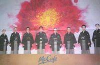 平成中村座@McCafe