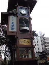 人形町時計.jpg