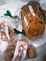 人形焼き&煎餅 .jpg