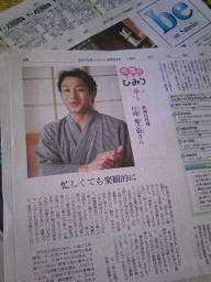 be記事20100828