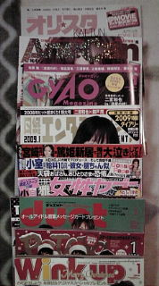 20081205230951.jpg