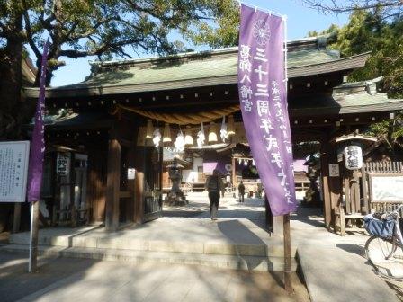葛飾八幡神宮
