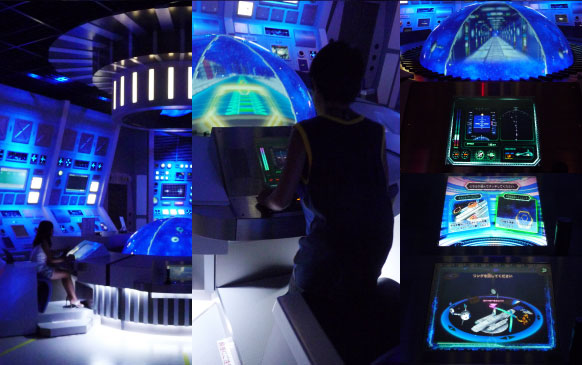 UI design of experience simulator game Leiji Matsumoto Yamato by suegra 03(松本零士監修、ヤマトのブリッジ風施設の体験コンテンツ画面デザイン