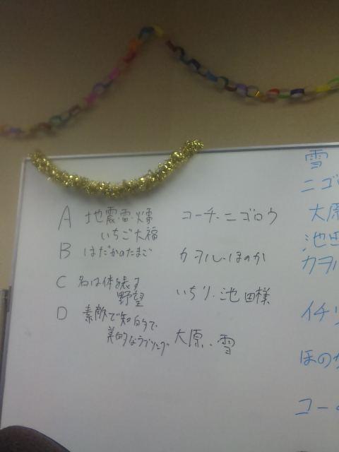 SBSH06411.JPG