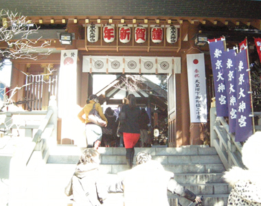 東京大神宮 2