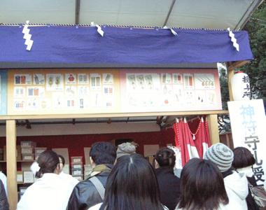 東京大神宮 3