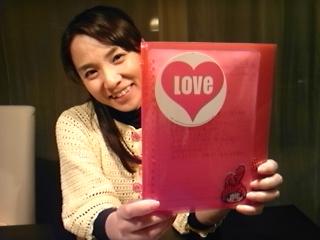 美知の日記