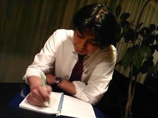 浩さんの日記